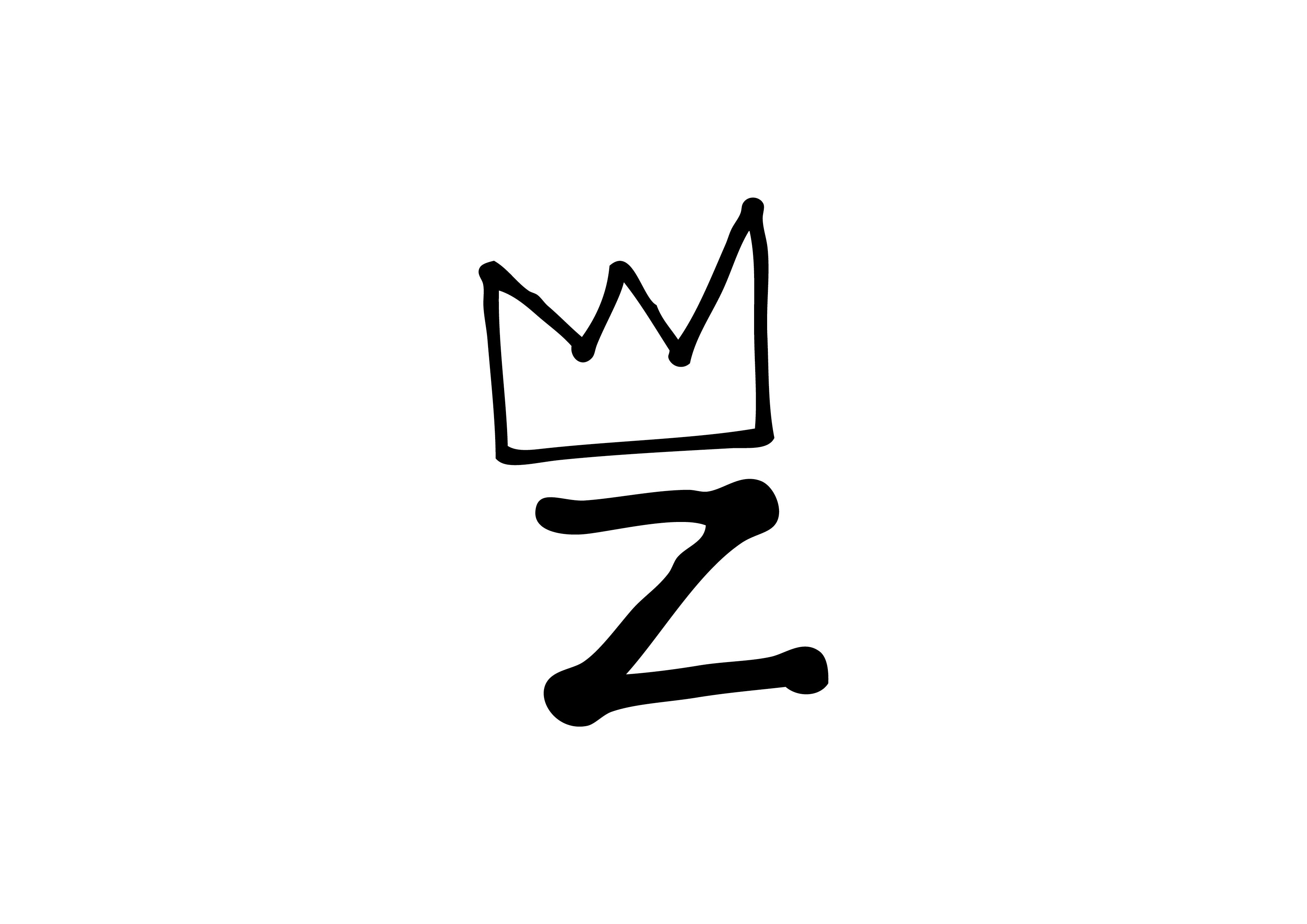 zed u201d children s clothing logo design everything design rh bycarmodydesign com Sunwear Logos Fashion Logos and Names